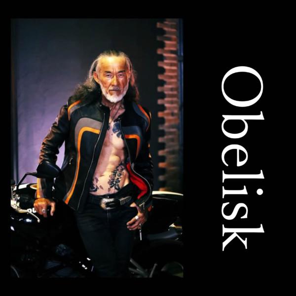 Obelsk